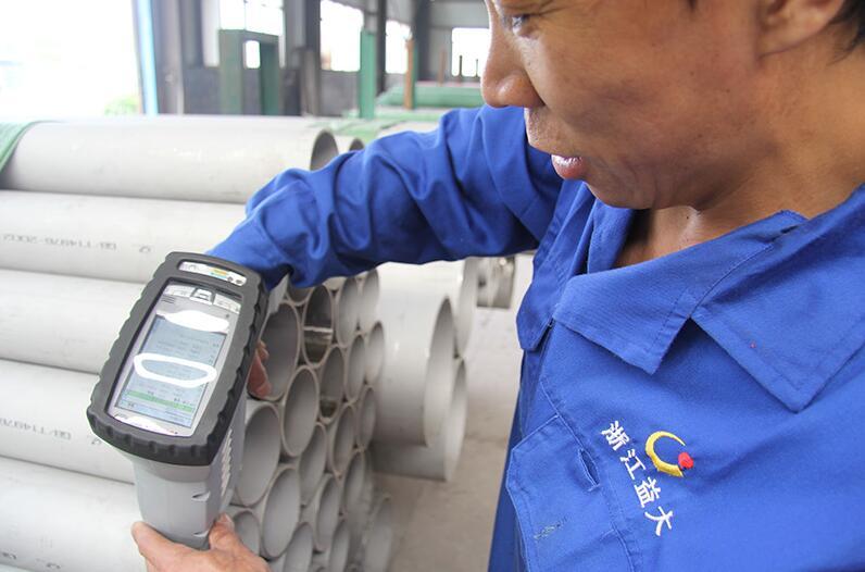 浙江益大特钢专业生产特大口径不锈钢无缝管,最大外径可做1400mm(图6)