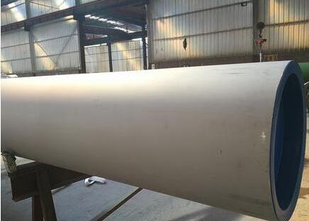 浙江益大特钢专业生产特大口径不锈钢无缝管,最大外径可做1400mm(图1)
